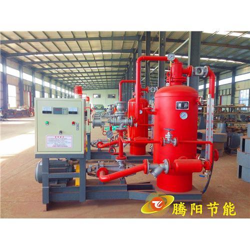 蒸汽回收機提高能源利用率