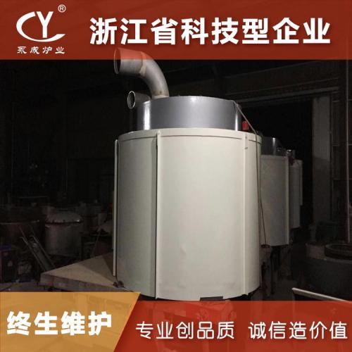 节能环保小型亚克力PMMA裂解炉