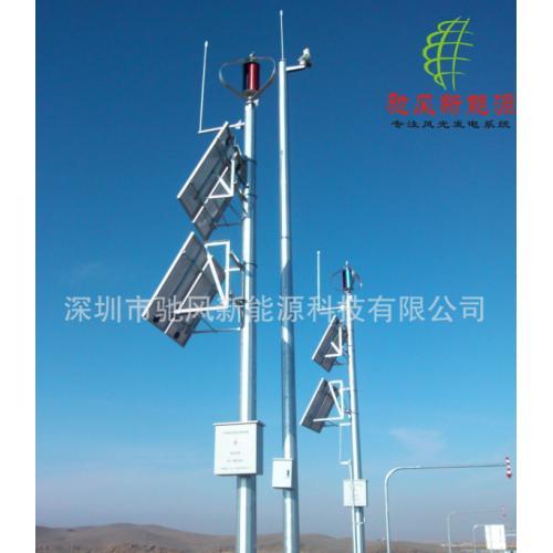 100W负载风光互补监控系统
