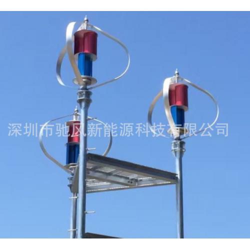200W小型垂直轴永磁风力发电机