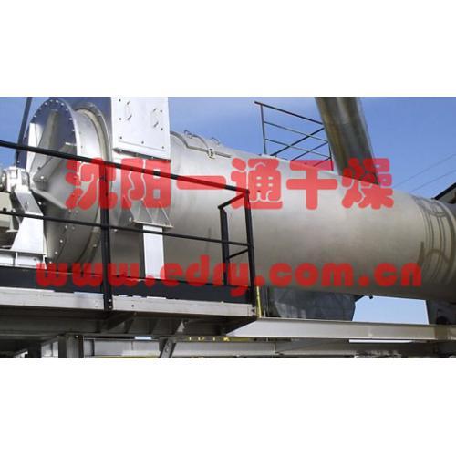 轻质碳酸钙干燥机