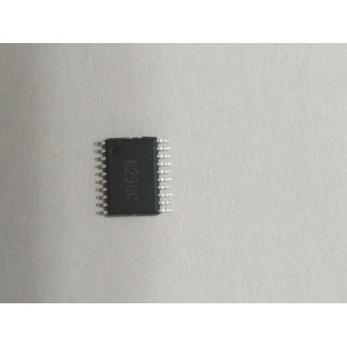 适用应急电源的充电管理芯片