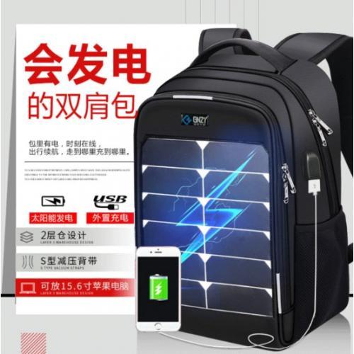 太阳能背包户外双肩包