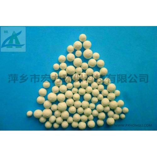 活性氧化鋁瓷球