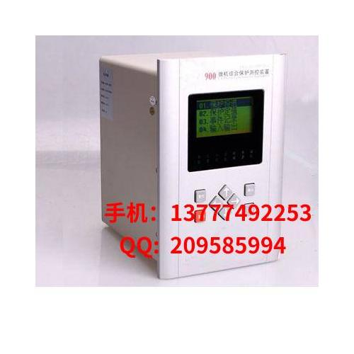 35KV电容器保护测控装置