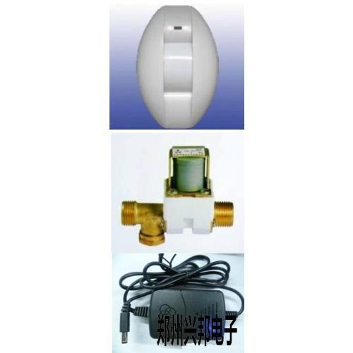 红外感应沟槽厕所节水器