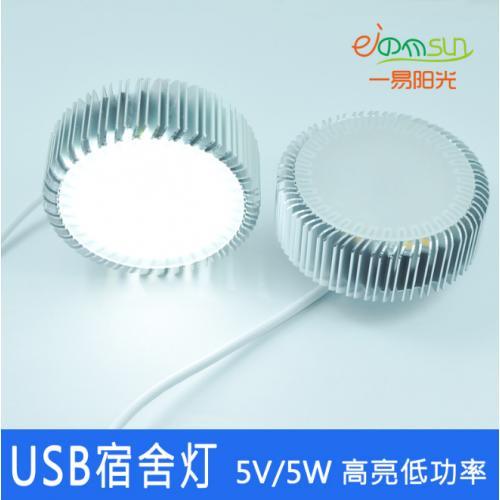 太阳花USB灯