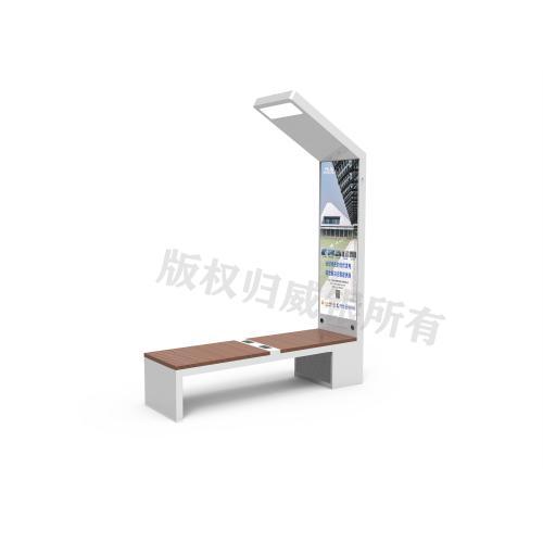 太阳能公园智慧椅