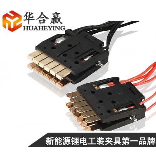 大電流夾具動力軟包電池分容化成夾具