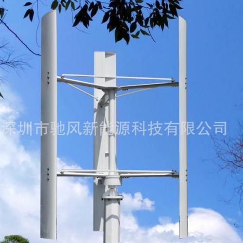 2000W風力發電機