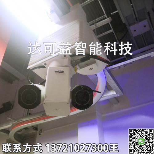 智能轨道巡检机器人