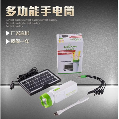 太阳能多用途手电筒
