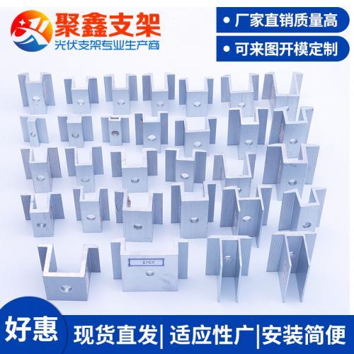 太陽能光伏板鋁壓塊