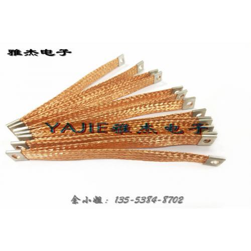 一体化铜编织带软连接