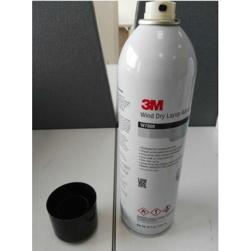 纤风电叶片保护胶膜喷胶干堆积粘合剂