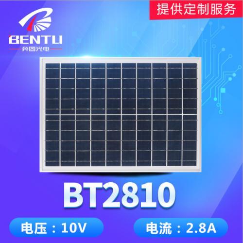 晶太阳能板