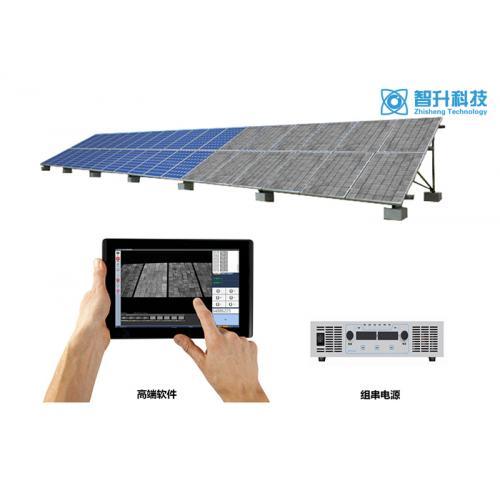 光伏太阳能组件EL检测仪(ZS-E8)