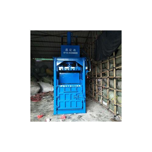 立式油壓海綿壓包機