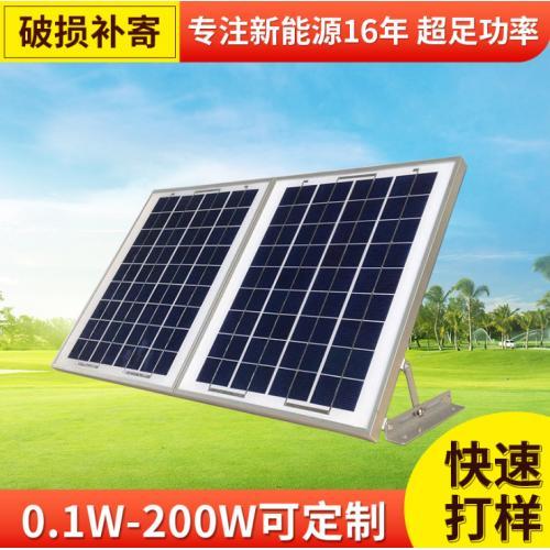 多晶太陽能電池板