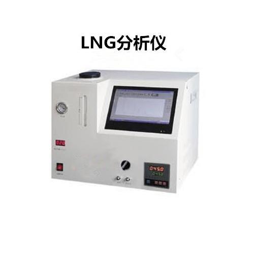 LNG热值分析仪一站式服务