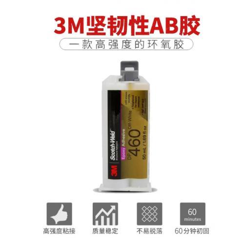 灰白雙組份環氧高粘度樹脂膠