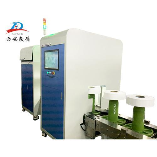 化纤丝饼外观检测系统
