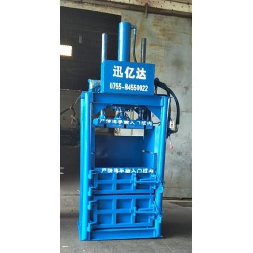 液壓廢紙壓包機