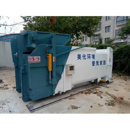 移动式智能水平垃圾压缩设备