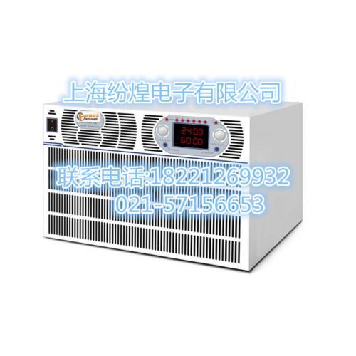 直流0-300V30A可调稳压电源