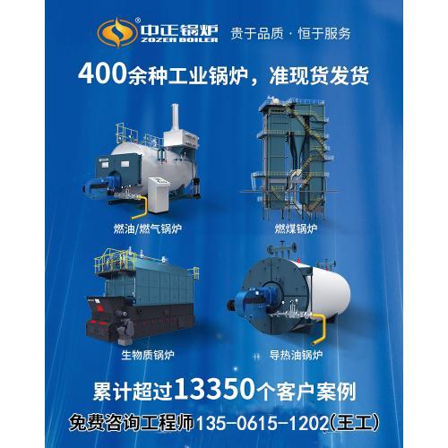 30000平方米供暖用锅炉