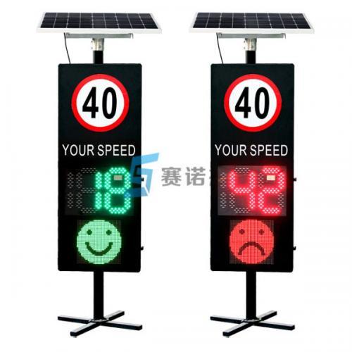 太阳能雷达测速反馈标志牌