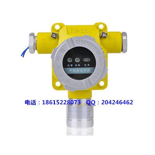 配电室六氟化硫浓度报警器