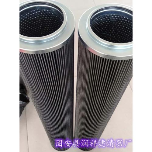 颇尔风电齿轮箱滤芯 风电液压站滤芯