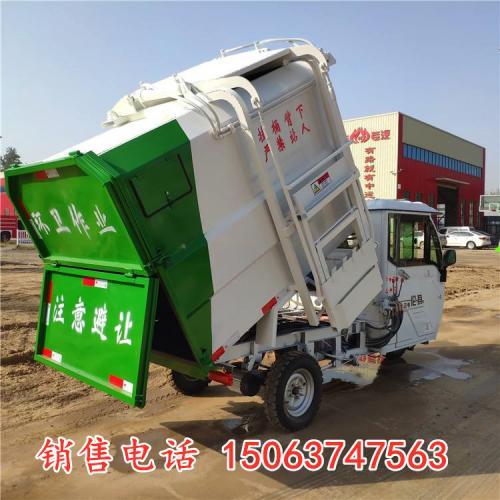 掛桶式自卸垃圾車