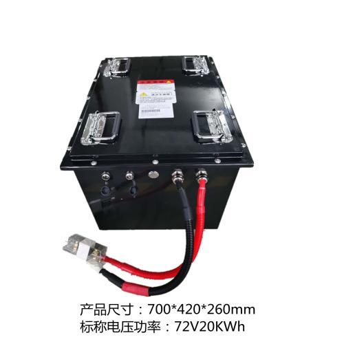 工業動力鋰電池