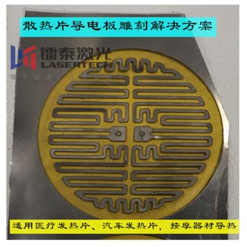 全自动数码电池极耳激光追溯智能装备