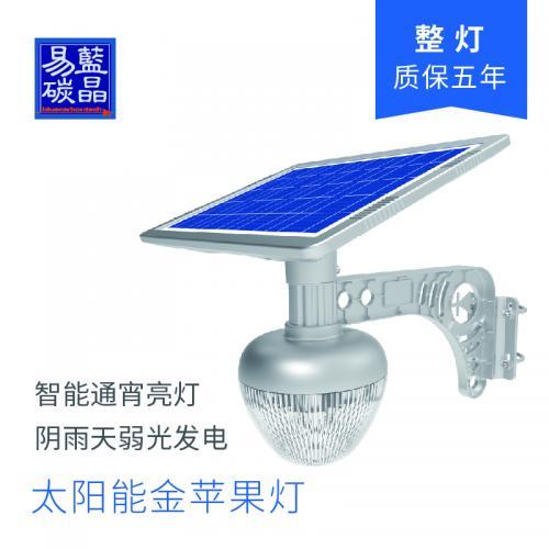太阳能庭院灯(金苹果灯10W)