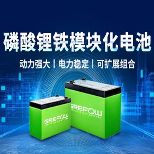 12.8V磷酸铁锂蓄电池