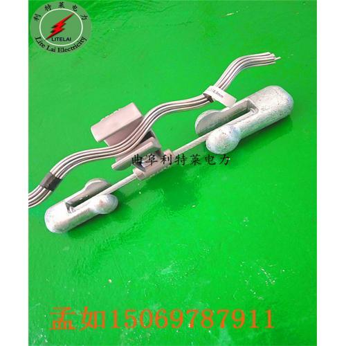 OPGW光纜預絞式防震錘護線條
