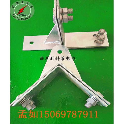 ADSS光纜塔用直線緊固夾具