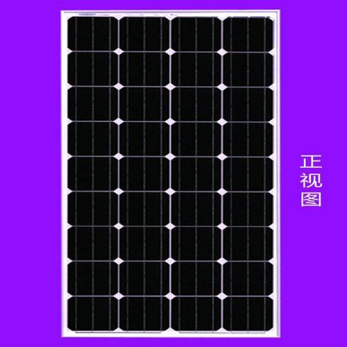 太陽能充電板