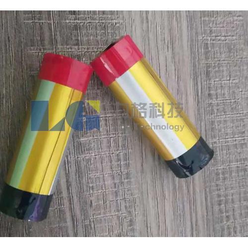鈷酸鋰電池