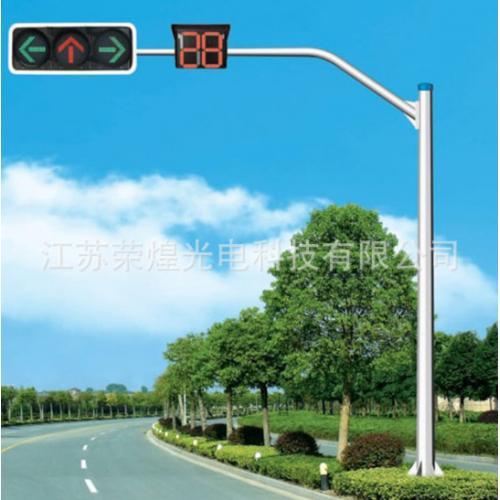 小型LED交通信号灯