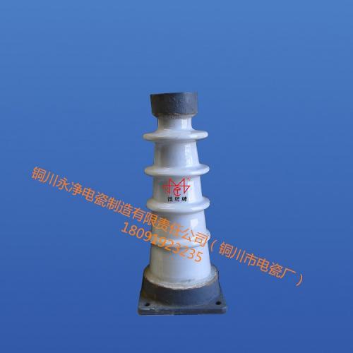 靜電除塵器瓷支柱