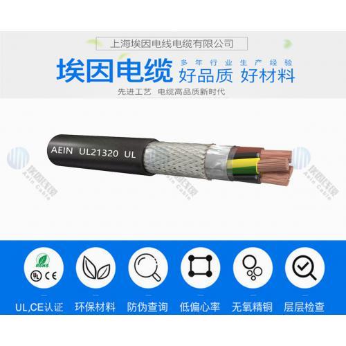 美标聚氨酯卷筒电缆