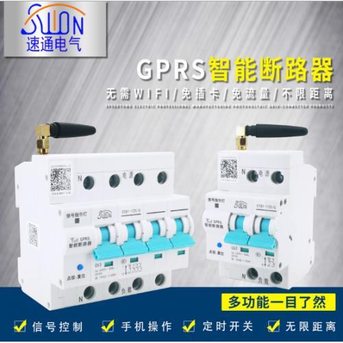 GPRS无线遥控断路器