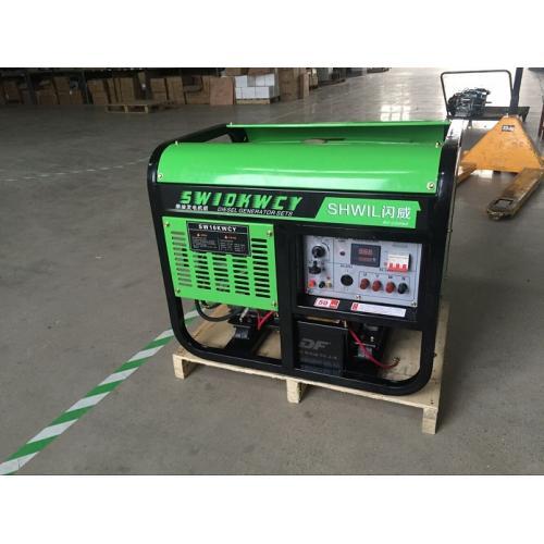 10KW柴油发电机