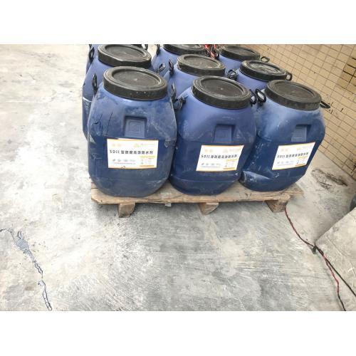 高渗透环氧改性防水涂料