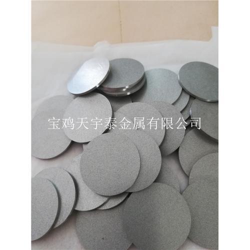 纯钛粉末烧结滤板