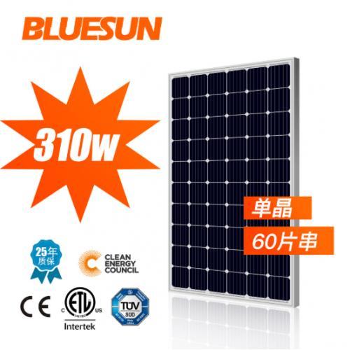310瓦太阳能电池板